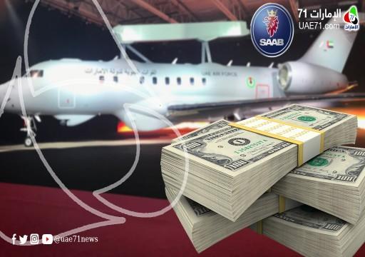 ساب السويدية: الإمارات تعتزم شراء طائرتي استطلاع ضمن صفقة بمليار دولار