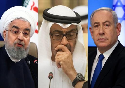 هل تنجح أبوظبي في الاحتفاظ بصداقة طهران وتل أبيب معاً؟
