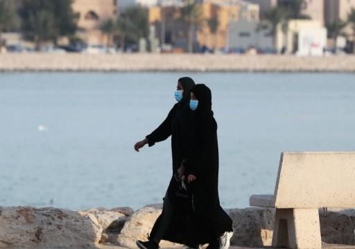 السعودية: رصد إصابة جديدة بكورونا لمصري قادم من نيويورك