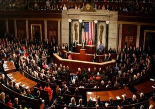 """مجلس النواب الأميركي يعترف بـ""""الابادة الجماعية للأرمن"""""""