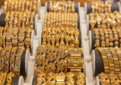 الذهب يصعد بفعل مخاوف من كورونا وتوقعات قاتمة من الاحتياطي الاتحادي
