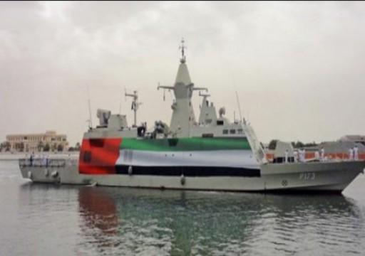 قوات سعودية تمنع سفينة إماراتية من دخول سقطرى قد تكون محملة بأسلحة للمتمردين