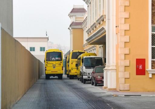 بلدية دبي تشدد على ضرورة تعاقد المدارس مع أطباء مرخصين