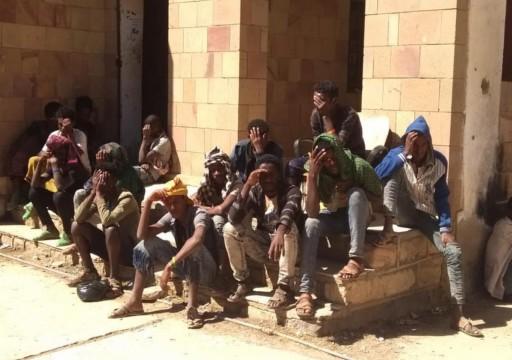 """""""رايتس ووتش"""" تتهم الحوثيين والسعودية بطرد وقتل المهاجرين الإثيوبيين"""