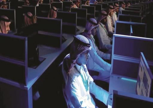 موقع بحثي أميركي: السعودية تحاصر المعارضة بتكنولوجيا التجسس
