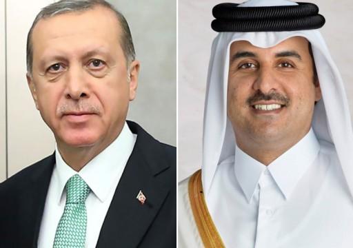 أردوغان يزور الدوحة اليوم