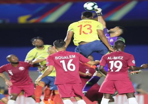 قطر تخسر أمام كولومبيا بهدف دون رد في كوبا أمريكا