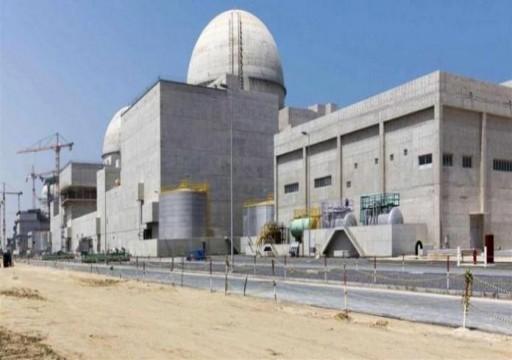 """""""نيويورك تايمز"""": مخاوف أمريكية بشأن البرنامج النووي السعودي"""