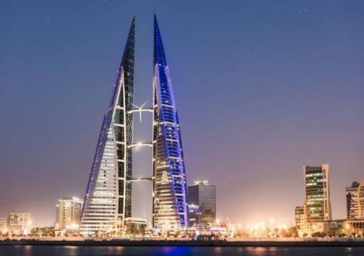 وكالة: دول الخليج قد لا تساعد البحرين هذا العام بسبب النفط وكورونا