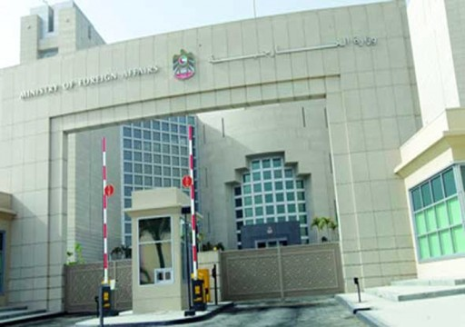 الخارجية تطلب 40 تخصصاً علمياً للالتحاق بالعمل الدبلوماسي