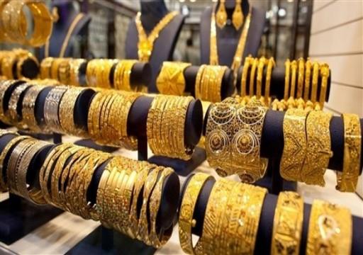 انخفاض أسعار الذهب 1 % مع انتعاش الأصول عالية المخاطر