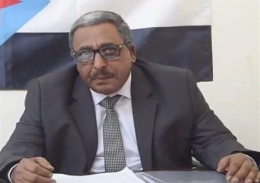 اليمن.. قيادي جنوبي يرفض أي اتفاق سياسي لا يلبي تطلعات الجنوب