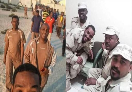 صحيفة: أبوظبي تجند سودانيين في ليبيا بعد خداعهم بوظائف في منشآت نفطية