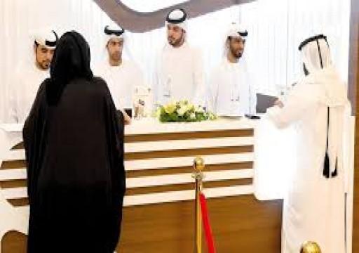 «دبي للسلع» يوقع اتفاقاً ملزماً لتأمين حقوق 60 ألف موظف