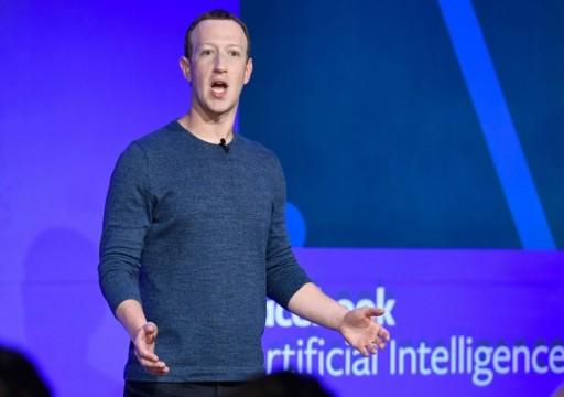 """""""بلومبيرغ"""": ثروة مؤسّس """"فيسبوك"""" تتخطى 100 مليار دولار للمرة الأولى"""
