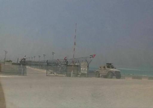 تلفزيون: الإمارات تبدأ بإنشاء أول قاعدة عسكرية في سقطرى