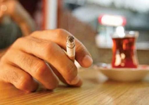 الإفراط بالتدخين بعد الإفطار يزيد عرضة الإصابة بنوبة قلبية