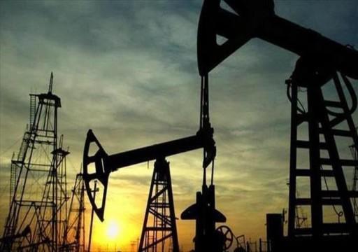 أسعار النفط تتراجع تصحيحيا مع بقائها قرب ذروة 7 سنوات
