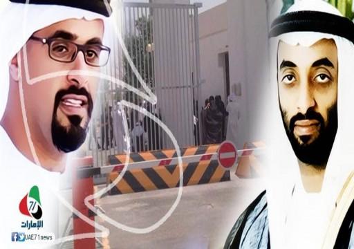 منصور بن زايد يترأس هيئة أبوظبي للزراعة.. ورئيس جهاز الأمن يطلق منصة تكنولوجية