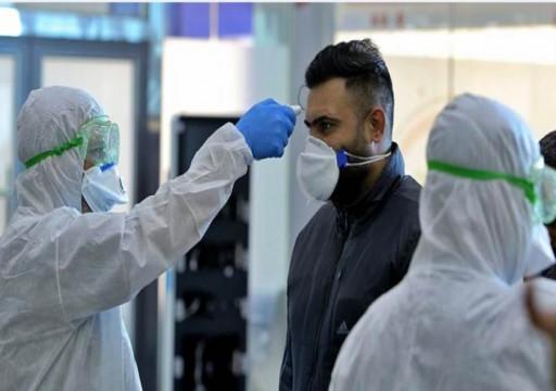السعودية تعلن تسجيل ثانِ إصابة بفيروس كورونا
