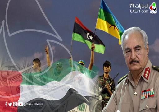 أمازيغ ليبيا يرفضون أموال أبوظبي مقابل دعم حفتر