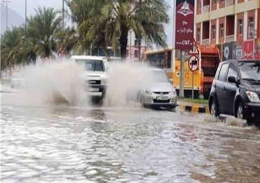 إجراءات وقائية للحد من مخاطر الأمطار