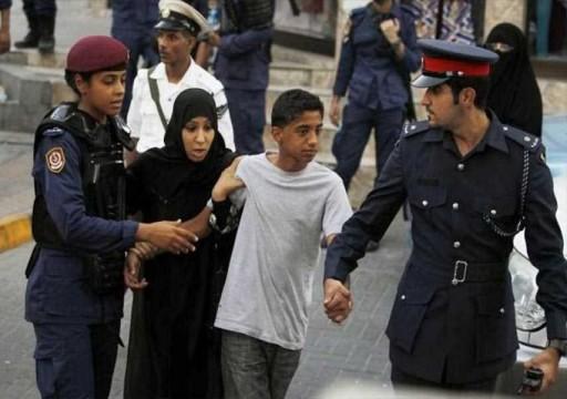 منظمة دولية تتهم حكومة البحرين بتشجيع ثقافة الإفلات من العقاب