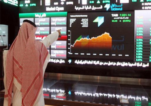 البورصة السعودية تفقد 161 مليار دولار من قيمتها منذ تفشي كورونا