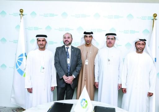 إنشاء مركز إقليمي في دبي لخفض حدة تداعيات التغيّر المناخي في المنطقة