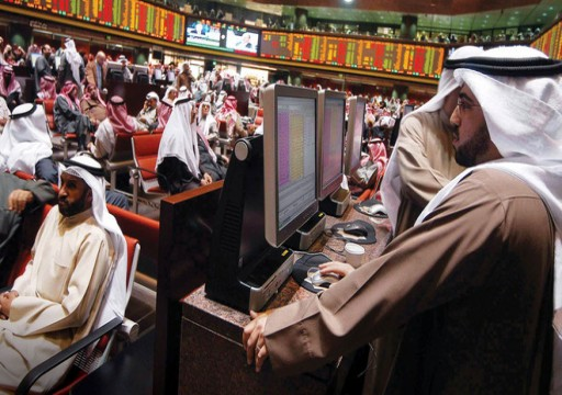 تراجع معظم أسواق الخليج مع تزايد إصابات فيروس كورونا