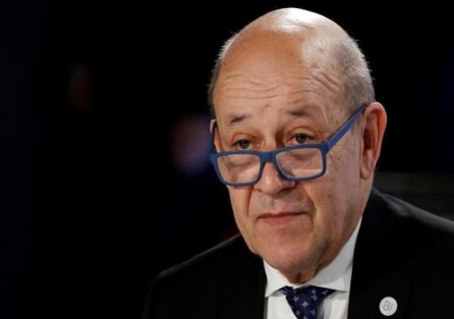 """فرنسا: نعمل مع ألمانيا وبريطانيا لتشكيل مهمة """"مراقبة"""" في الخليج"""