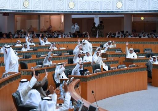 مجلس الأمة الكويتي يجدد الثقة بوزيري التربية والداخلية