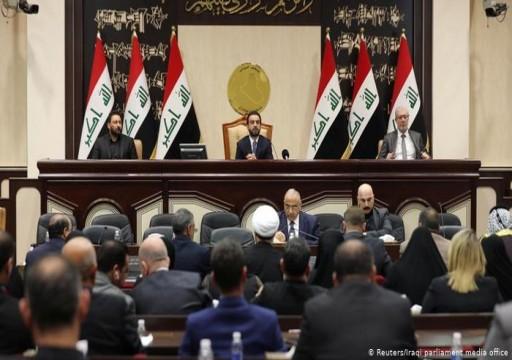 البرلمان العراقي يوافق على قرار يدعو لإنهاء وجود القوات الأجنبية