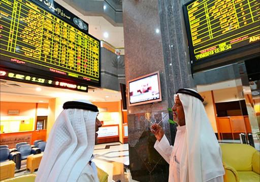 مكاسب شبه جماعية للبورصات العربية رغم هبوط أسعار النفط