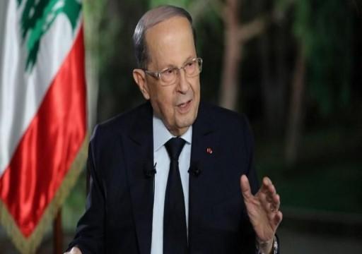 الرئيس اللبناني يأمل في تشكيل الحكومة الأسبوع المقبل