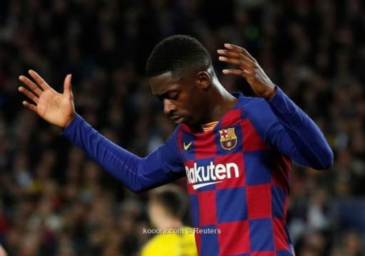 جماهير برشلونة تسحب الثقة من ديمبلي