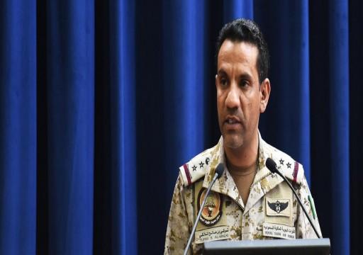 """اليمن.. الحكومة و""""الانتقالي"""" يقبلان بوقف القتال وتفعيل """"اتفاق الرياض"""""""