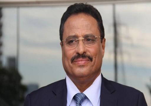 وزير يمني يتهم رئيس الحكومة بـالانقلاب على هادي بتخطيط إماراتي