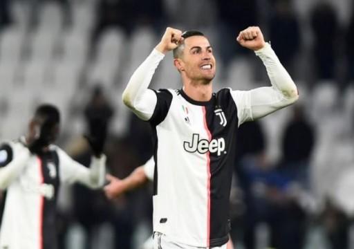 رونالدو يسجل مجددا في فوز يوفنتوس على روما بكأس إيطاليا