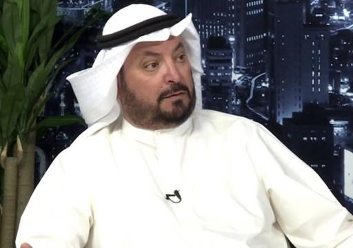 """الكويت: الحبس 6 أشهر لنائب سابق بتهمة """"الإساءة للإمارات"""""""