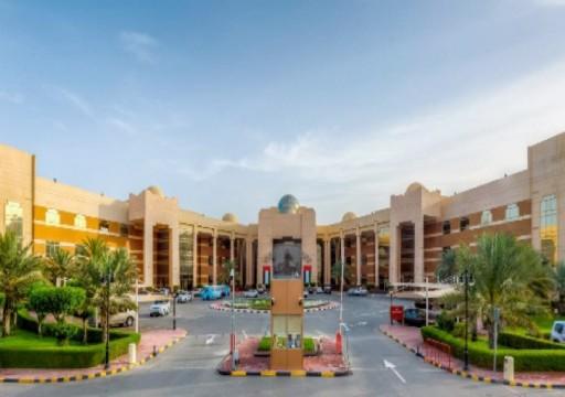جامعة عجمان تطق اسم عائشة العيدروس على مختبر الحاسب الآلي