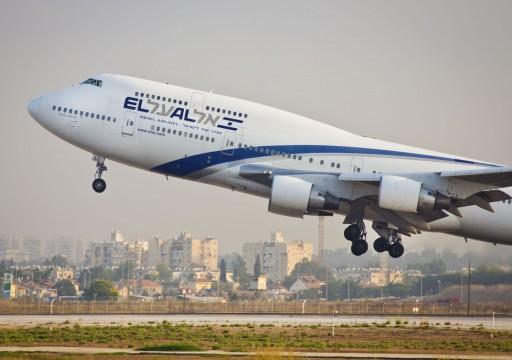 """صحيفة كويتية نقلاً عن مصادر حكومية: طيران """"إسرائيل"""" لن يمر بأجوائنا"""