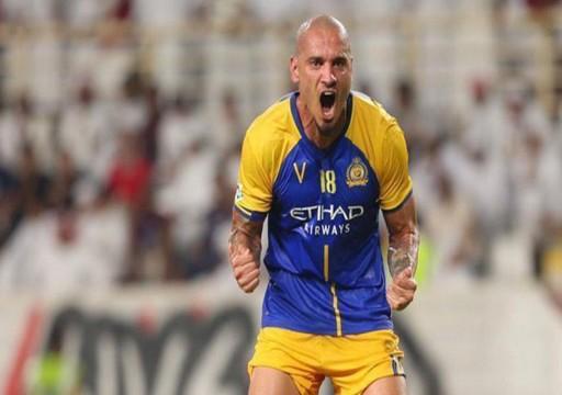 رغم إعلان رحيله.. تطورات جديدة قد تعيد مايكون لصفوف نادي النصر السعودي