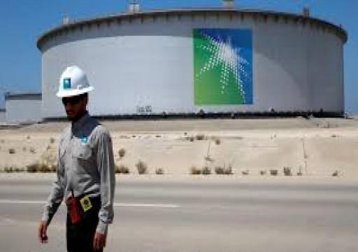 أرامكو السعودية ترجئ أسعار البيع الرسمية للخام إلى الأسبوع القادم