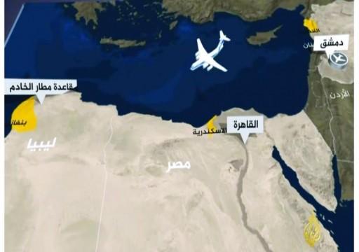طائرات من دمشق والقاهرة والإمارات لدعم حفتر في ليبيا