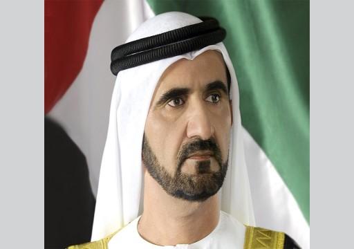 محمد بن راشد: نحتاج حكومة أكثر رشاقة ومرونة لتواكب أولويات وطنية مختلفة