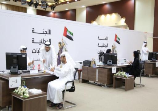 اللجنة الوطنية تحدد 3 صفات لـ «المرشح الأمثل» في انتخابات الوطني