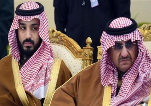"""""""واشنطن بوست"""": ولي العهد السعودي ينتهي من قائمة تهم ضد سلفه """"بن نايف"""""""