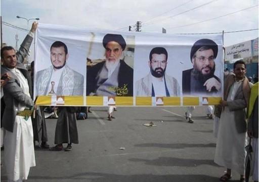 الحكومة اليمنية تحذر الحوثيين من تحويل اليمن إلى ساحة صراع بالمنطقة
