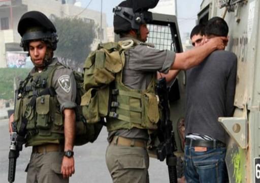 الاحتلال الإسرائيلي يعتقل 18 فلسطينيا بينهم قيادات من حماس في الضفة الغربية